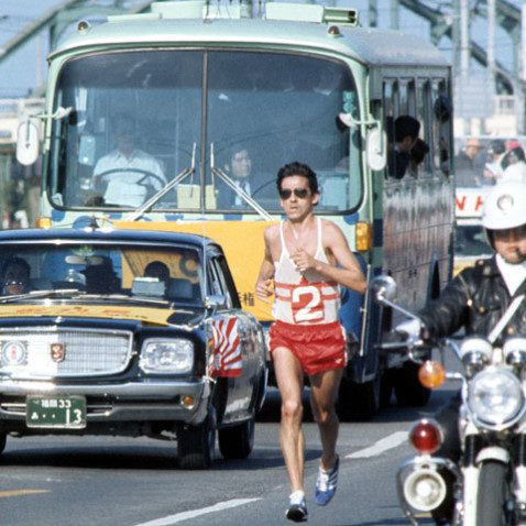 Canadian Running- Jerome Drayton running in the 1976 Fukuoka Marathon