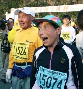 oldest running couple