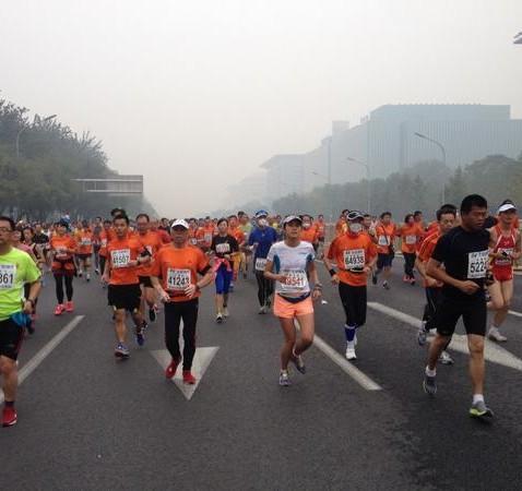 Smog Beijing marathon