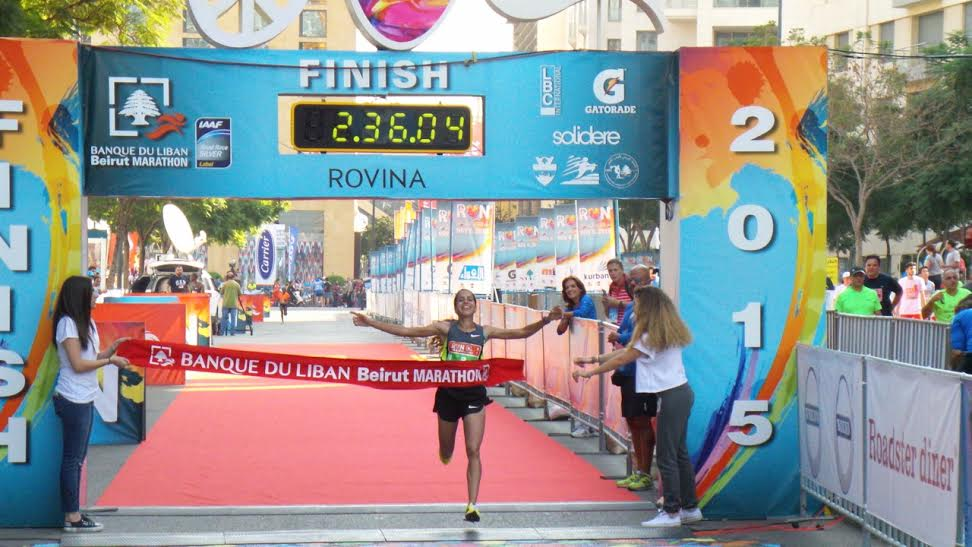 The finish line of the Beirut Marathon.