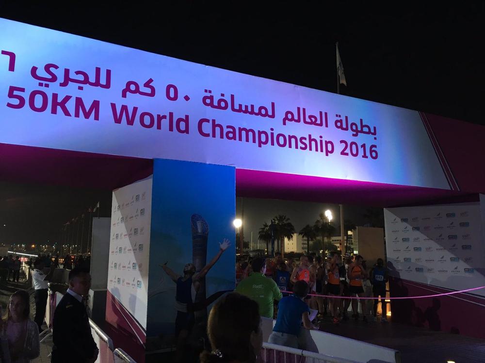 World 50K Championships