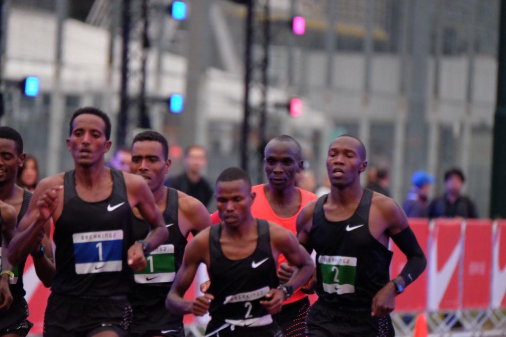 Nike Breaking2