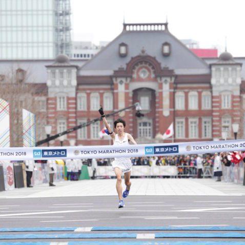 Yuta Shitara